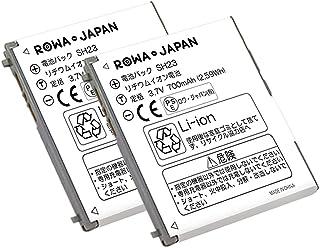【2個セット】NTTドコモ SH-07B SH-08B SH-09B の SH23 互換 バッテリー Docomo 【ロワジャパンPSEマーク付】