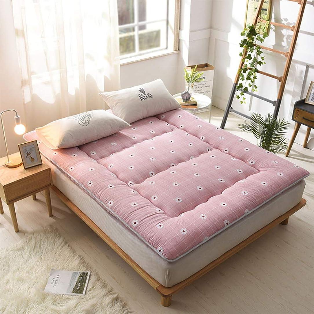 拷問明確に達成和風 床布団のマットレス, 厚い ソフト 畳 パッドを睡眠 キルトフィット 式 フォー シーズン マットレス パッド マットをロールアップ-ピンク Queen