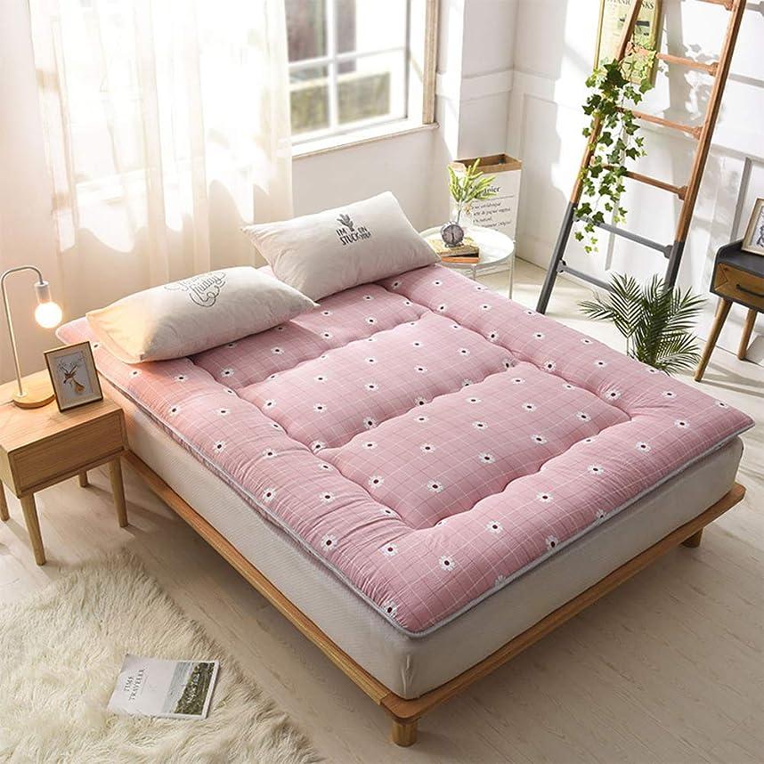 影響スパークあさり和風 床布団のマットレス, 厚い ソフト 畳 パッドを睡眠 キルトフィット 式 フォー シーズン マットレス パッド マットをロールアップ-ピンク Queen
