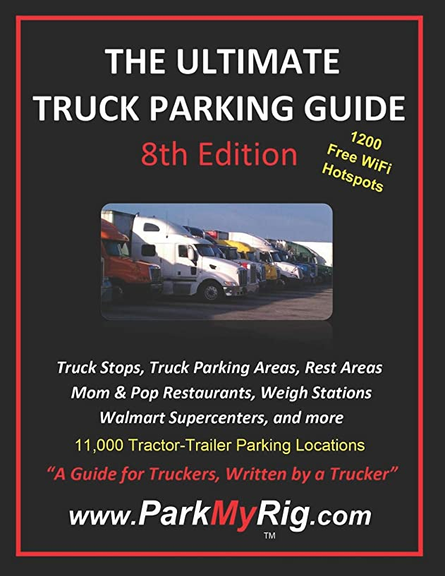 有名人信号隔離The Ultimate Truck Parking Guide - 8th Edition