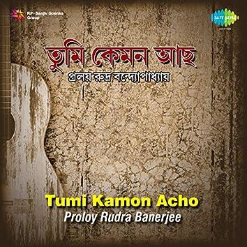 Tumi Kamon Acho