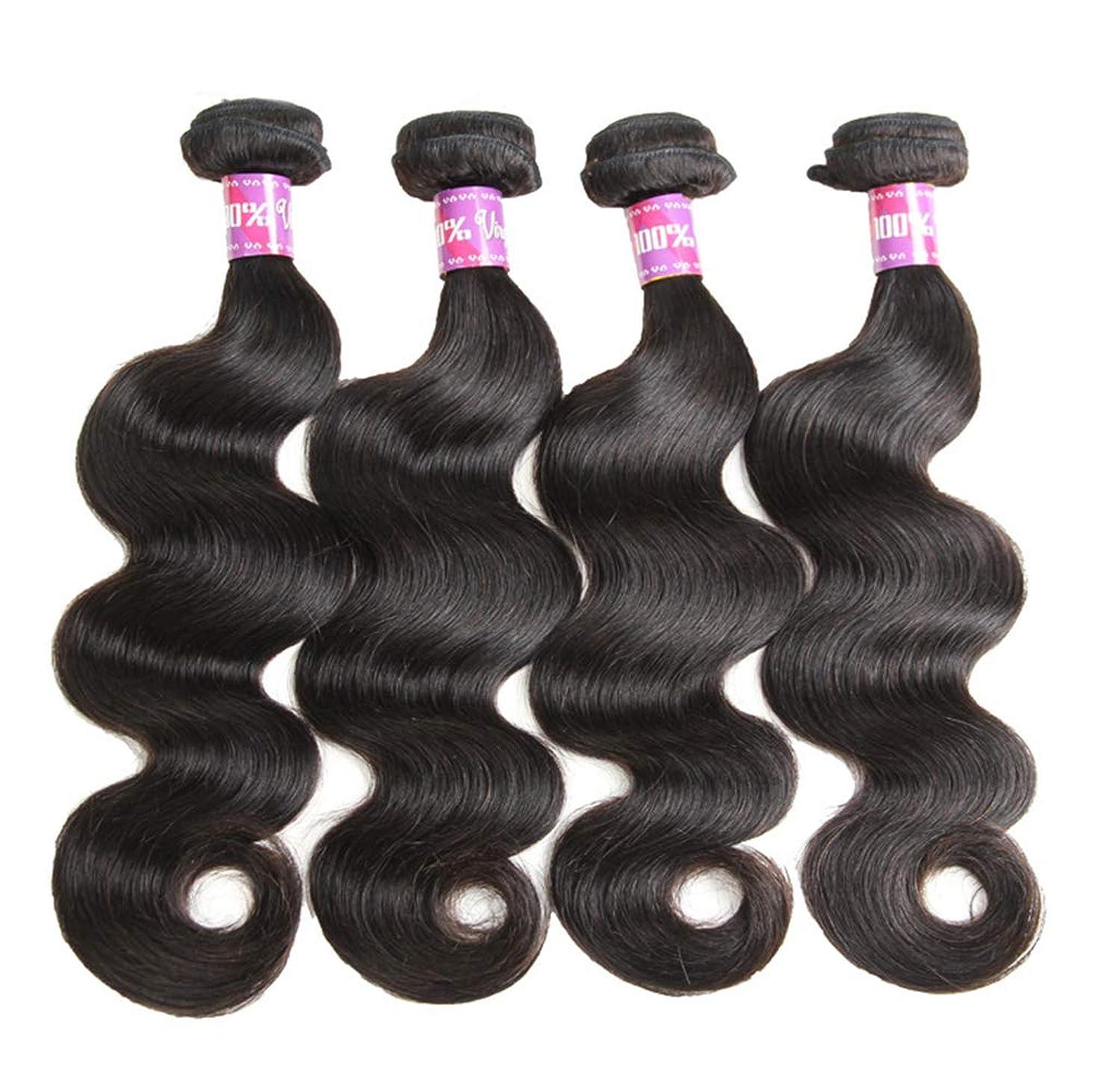霧請願者教育学女性10Aブラジル人毛束人毛織り人毛束ブラジルのボディウェーブ束(3束)