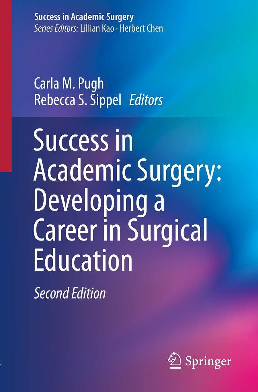 つらい肉の翻訳者Success in Academic Surgery: Developing a Career in Surgical Education (English Edition)