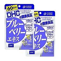 【セット品】DHC ブルーベリーエキス 60日分 120粒 2個セット