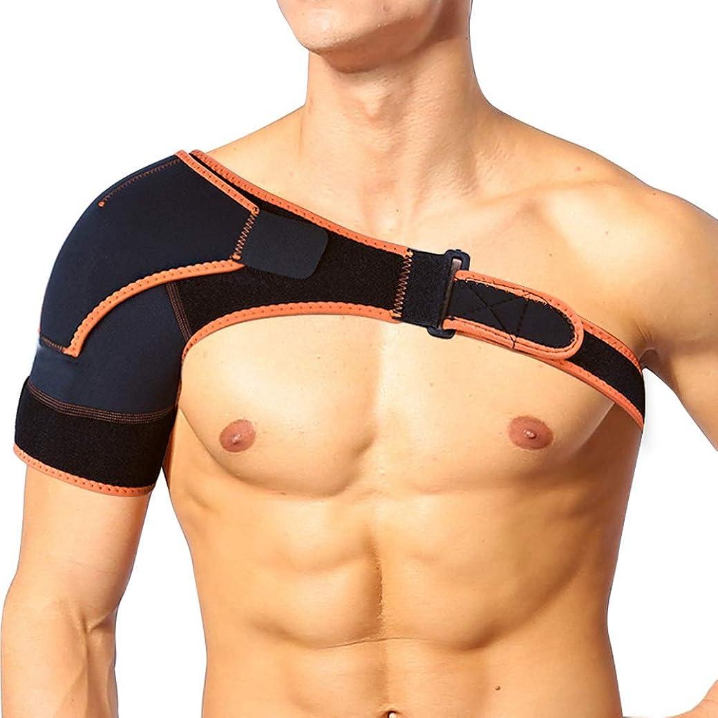 仕事開発窓を洗う肩サポート 調節可能な スポーツ用 長寿命 通気性 発汗 柔軟性 肩痛軽減 黒 左右兼用 男女兼用