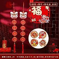 2021年の新年の装飾、中国の新年、春の祭りの ドアカプレットウェイクライオンペンダント (福字静??套装一)