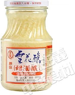 甜酒醸(発酵もち米) 500g