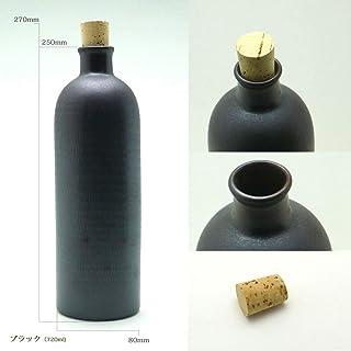 信楽焼き イオン ボトル ブラック ION-4