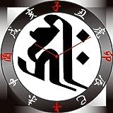 守護梵字時計(戌、亥、キリーク)