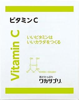 ワカサプリ ビタミンC 30包 WVC030