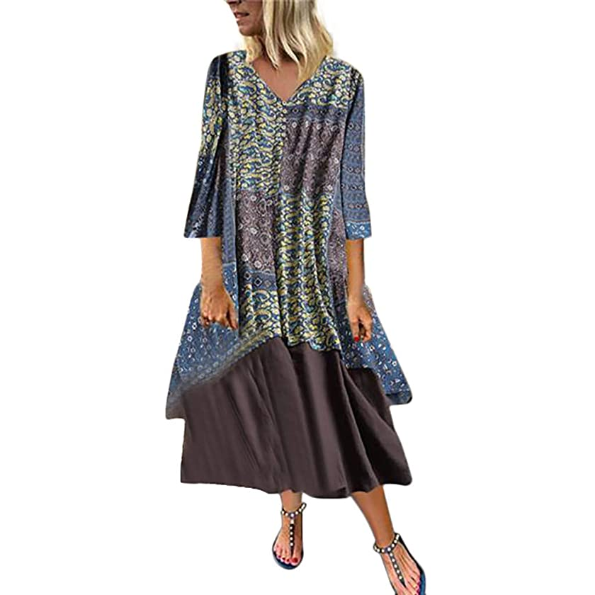 Women Casual Loose Bohemian Floral Print Spaghetti Strap Maxi Dress Summer Plus Size Flowy Swing Long Dress