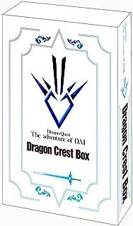 ドラゴンクエスト ダイの大冒険 竜の紋章BOX (愛蔵版コミックス)