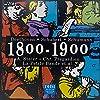 クラシックの世紀~耳による西洋史VoL.6 ナポレオン、産業革命、ロマン主義とそのほかの芸術