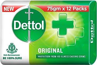 Dettol Original Germ Protection Bathing Soap bar, 75gm, Pack of 12