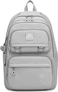 FANDARE Plecak dziecięcy, tornister szkolny, tornister szkolny, dla chłopców i dziewczynek, plecak szkolny dla uczniów, na...