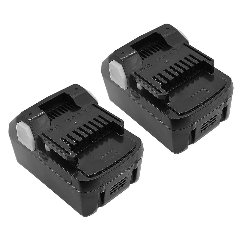 Enermall 2個セット 日立 18v バッテリー BSL1860 高容量 6000mAh BSL1830 BSL1840 BSL1850互換1年間保証