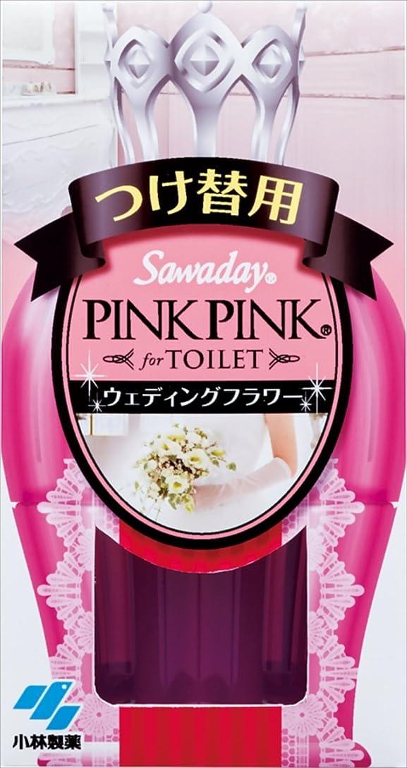 どちらか鳴り響く談話サワデーピンクピンク 消臭芳香剤 トイレ用 詰め替え用 ウェディングフラワー 65ml