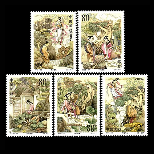 5 PCS/Set Leyenda Popular Dong Yong y Siete Hadas China Todos los nuevos Sellos Postales para la colección
