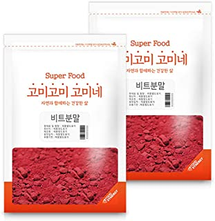 Gomine Beet Powder, 300g, Beet Root Extract Powder, Super Food, Easy to Take, Ready to Eat, Pack of 2, 비트 가루