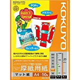 コクヨ コピー用紙 A4 スーパーファイングレード 厚紙用紙 50枚 インクジェットプリンタ用紙 KJ-M15A4-50