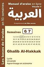 Manuel d'arabe en ligne - Semaines 6 7: Apprentissage en autonomie - petit format