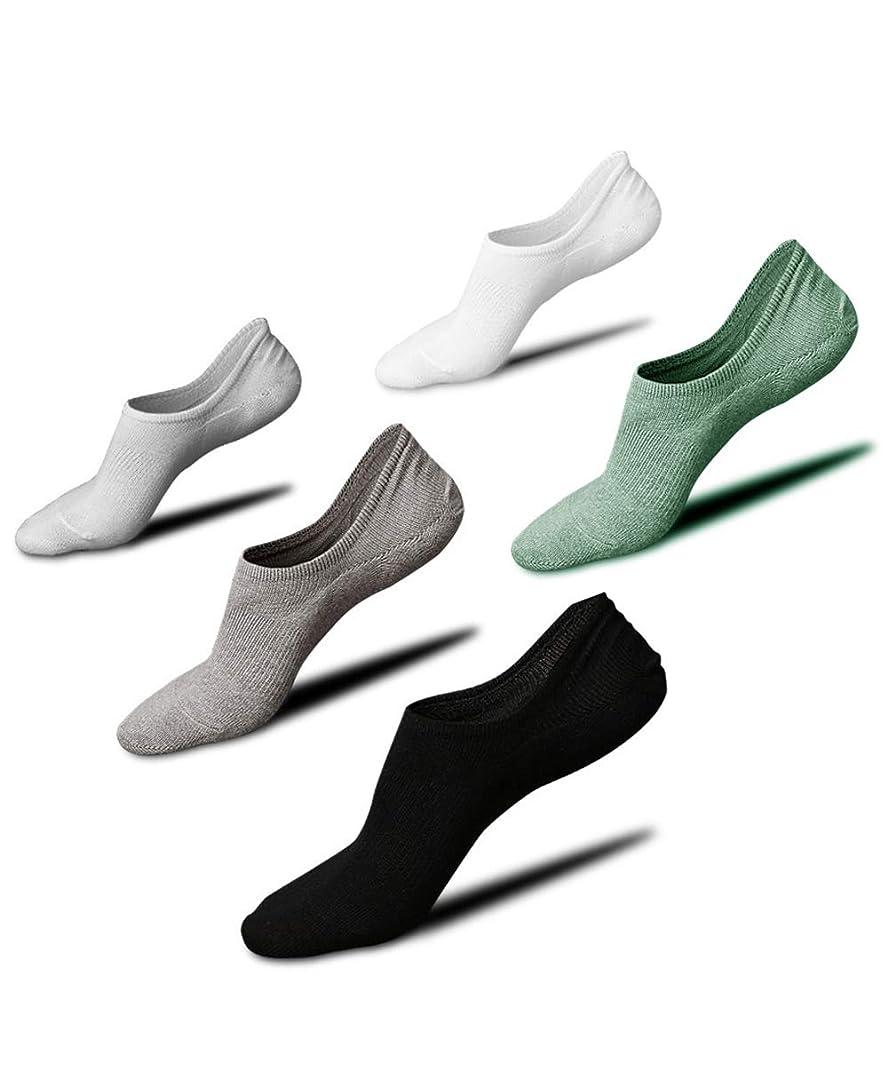 大声でメールパール靴下 メンズ くるぶしソックス ショートソックス アンクルソックス スニーカーソックス メンズ スポーツ用抗菌防臭 通気性抜群 5足組 24-28cm