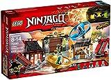 LEGO 70590レゴ ニンジャゴー 空中決戦 エアー術バトル