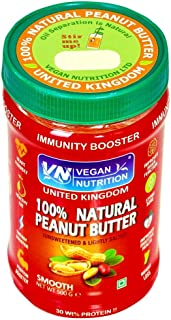 100% Natural Peanut Butter 1 KG- Brand Vegan Nutrition UK | 30% Protein | Unsweetened | No Added Sugar | Just a little Sal...