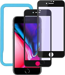 NIMASO ガラスフィルム iPhone SE 第2世代 iPhone SE2 8 7 用 ブルーライトカット 全面保護 フィルム【ガイド枠付き】【2枚セット】【ブラック】