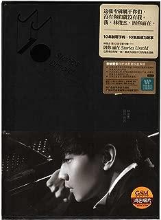 JJ Lin (Lin Junjie): Stories Untold