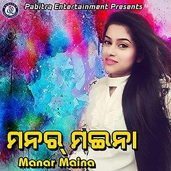 Manar Maina