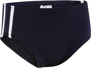 体育の時間 ブルマ 体操着 4色 コスプレ コスチューム 衣装 5サイズ (ネイビー, XXL)