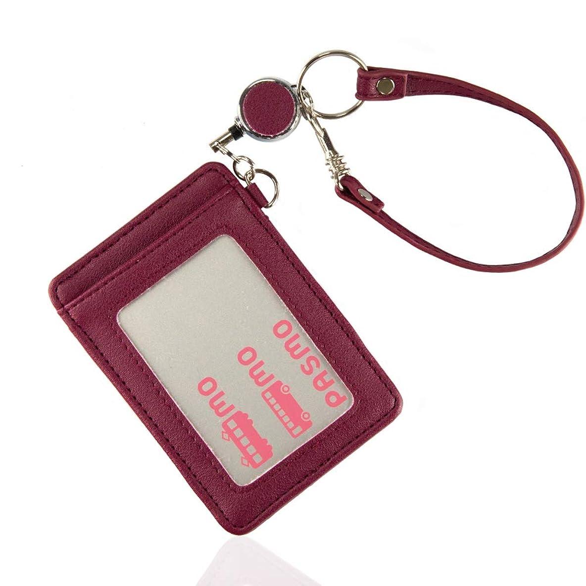 効果的にハンカチスリップ[Trelia] リール付き 定期入れ パスケース PU レザー 薄型 スリム 両面 カードケース メンズ レディース