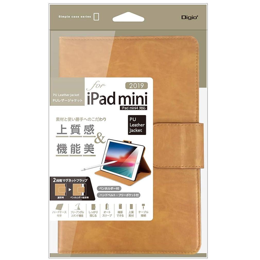 指定哲学博士製造Digio2 iPad mini 2019 / iPad mini4 用 PUレザージャケット キャメル TBC-IPM1908CA