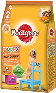 Pedigree Dog Dry Food Puppy Chicken, Egg & Milk 1.3KG Dog Food