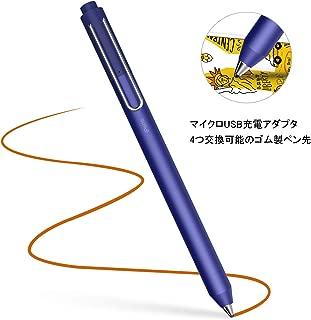 【2019最新版】スタイラスペン 極細 タッチペン iPadとiPhoneに適用する タブレット スマートフォン対応 高感度 ツムツム充電式 軽量 金属製 Bluetooth不要 交換可能ゴム製ペン先 4分後自動オフ(ブルー)