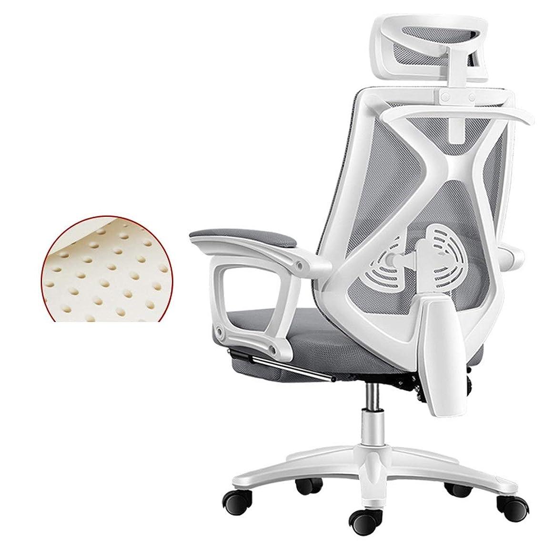 グリップ無礼に大学院Zhou-WD オフィスチェア、太いクッションシエスタ椅子フットレストオフィス会議室トイレリクライニングチェア簡易インストールするにはリフティング オフィスチェア (Color : B, Size : 49*52*92-100CM)