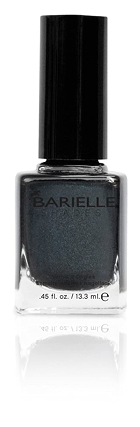 BARIELLE バリエル コーレスト デー 13.3ml Coalest Day Of The Year 5105 New York 【正規輸入店】