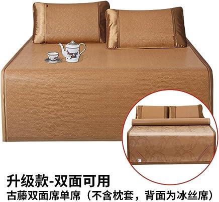 黄古林 古藤席三件套 1.8m/1.5m/1.2m 可折叠 单人 宿舍 学生席子 (升级款-古藤双面席单席, 1.5m(5英尺)床)