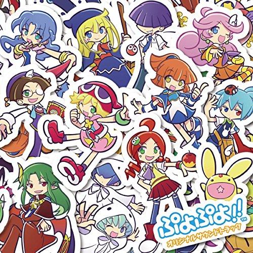 Puyo Puyo!! 20th Anniversary Title Theme