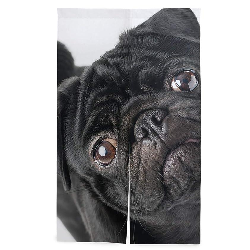 追放以上くしゃくしゃパグ 犬柄 黒色 のれん おしゃれ 目隠し 暖簾 ロング 遮光 のれん 玄関 キッチン リビング 飲食店 出入り口 幅86cm x 丈143cm