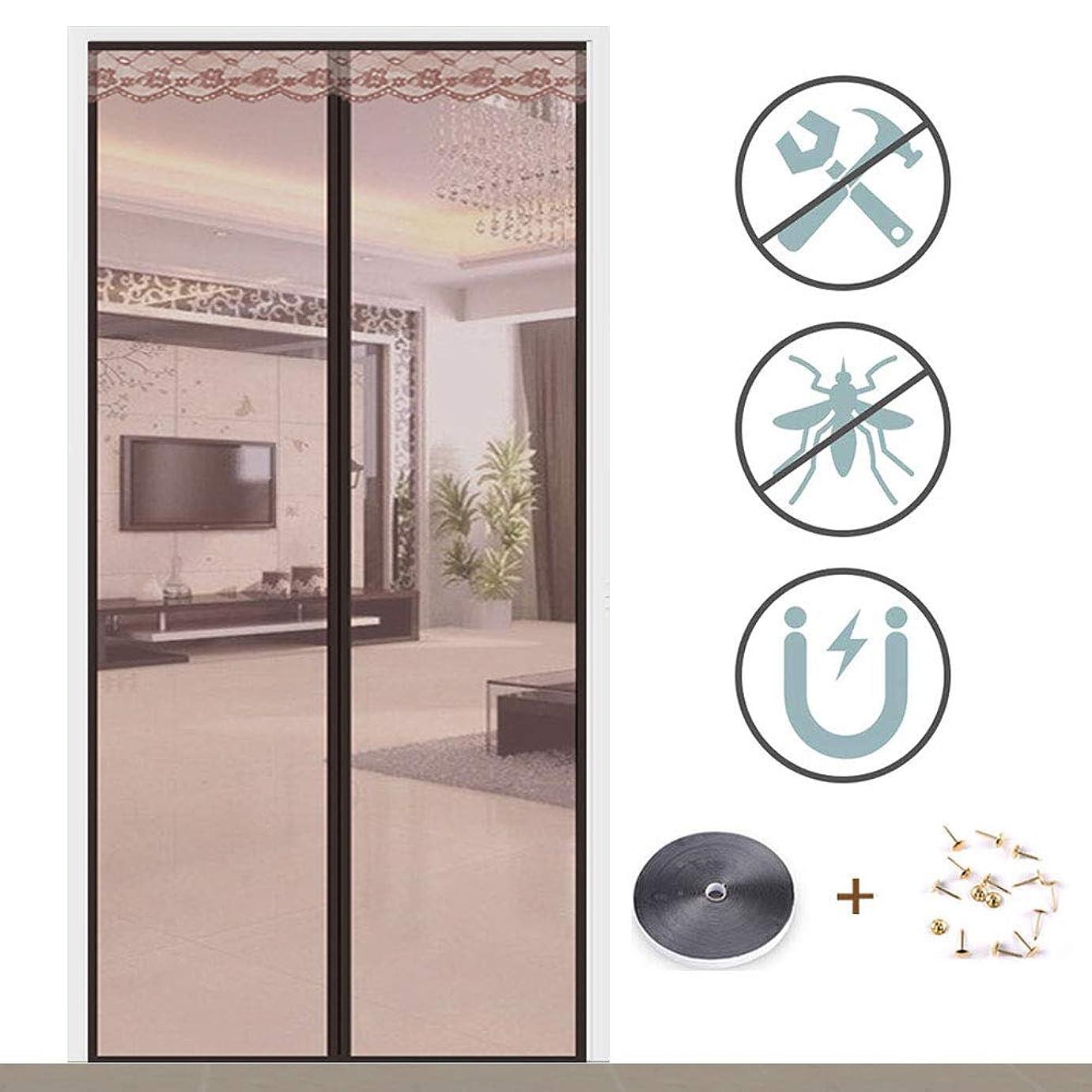 おとこコンドーム結核網戸カーテン マグネット開閉式 玄関 ドア 勝手口 自然の風を通し、出入りもスムーズな全開式玄関網戸,ドア/ベランダ/玄関/勝手口,Brown,120x230cm