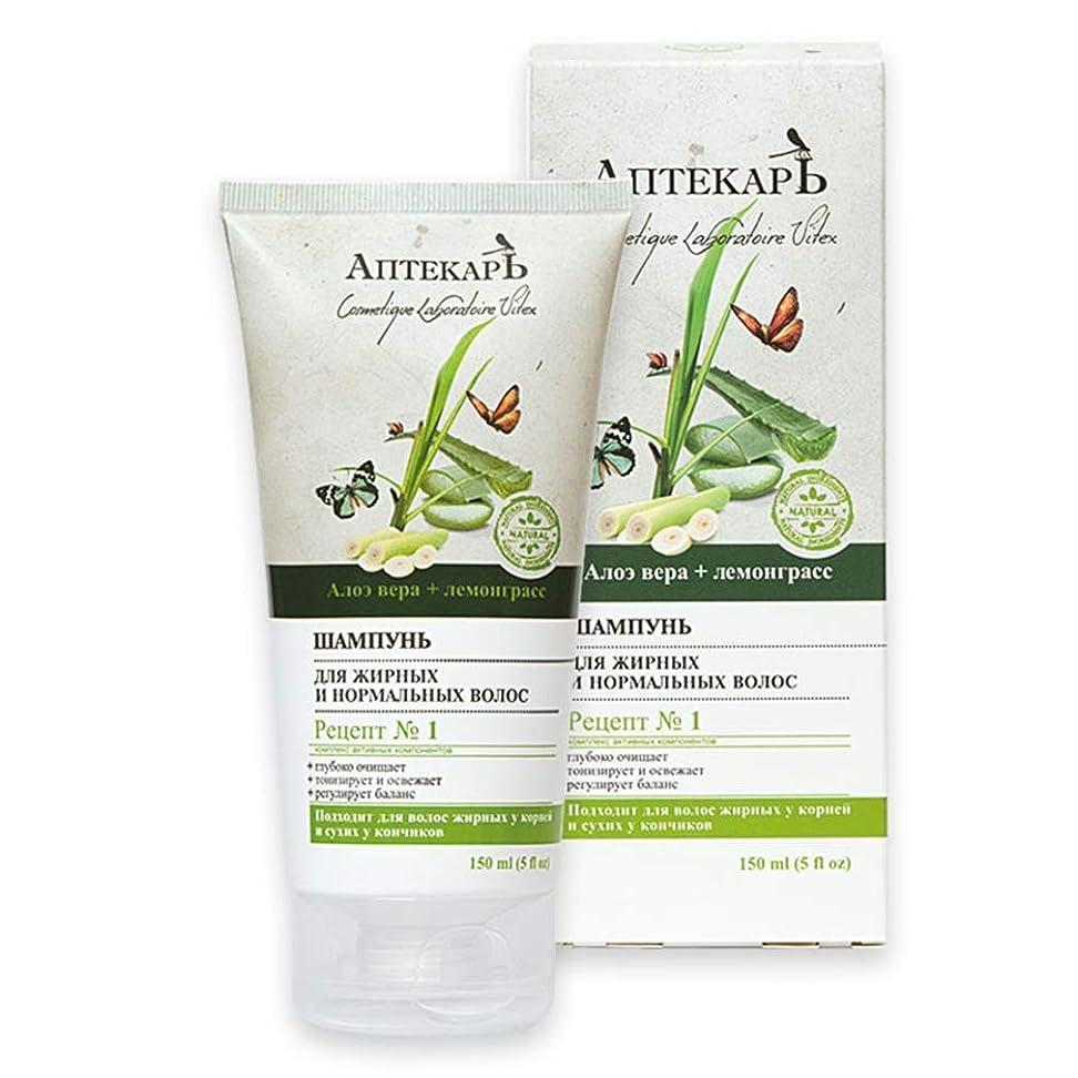 名目上の撃退する結び目Bielita & Vitex | Chemist Line | Shampoo for oily and normal hair | Aloe Vera | Lemongrass | Recipe number 1 | 150 ml