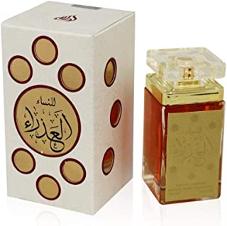 Lattafa Al Azra'a, Perfume for Women, EDP, 100ml