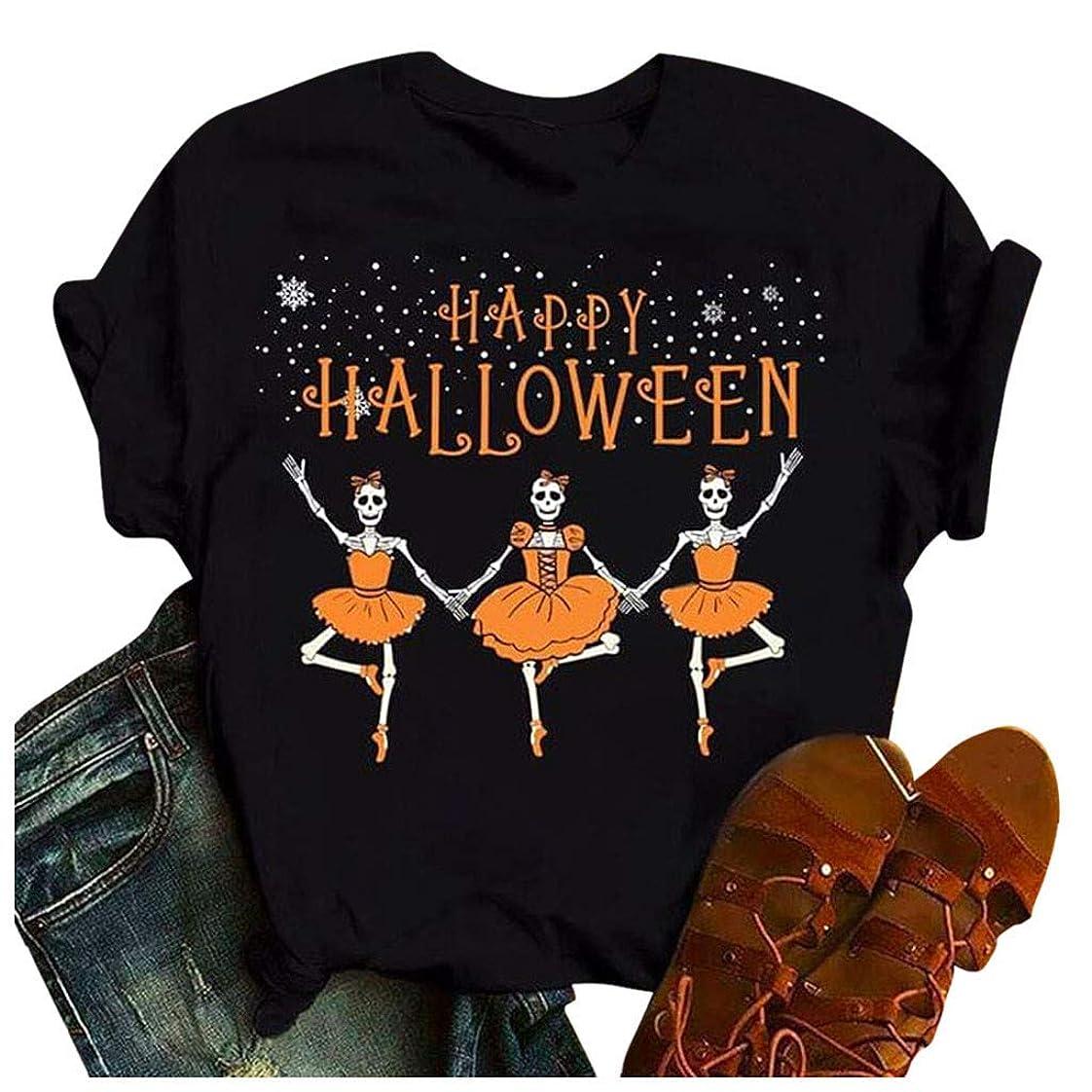 不器用ステレオ宙返りTシャツ Noldares 仮装 半袖 コスプレ 衣装 大人 スカル柄 レディース カットソー おもしろ ハロウィン コスチューム ブラウス トップス プリント ゆったり 吸汗速乾 体型カバー イベント Happy Halloween パーティー お出掛け