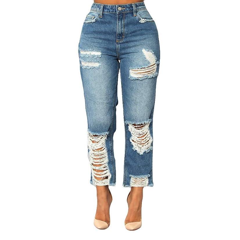 ZEFOTIM Women High Waisted Skinny Hole Denim Jeans Stretch Slim Pants Calf Length Jeans