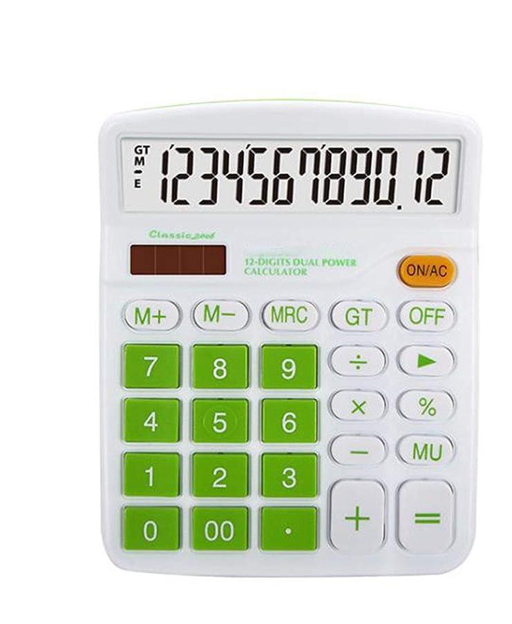 サバント現実には道を作る電卓 卓上 太陽電池 デュアルパワー ABS樹脂 12ビットディスプレイ カラー計算機 ビジネス電卓