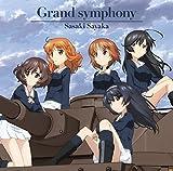 「Grand Symphony」 (特典なし)