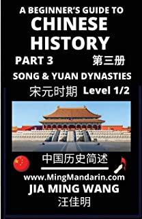 A Beginner's Guide to Chinese History (Part 3) - The Song and Yuan Dynasties: Level 1/2 Mandarin Chinese Reading Practice,...