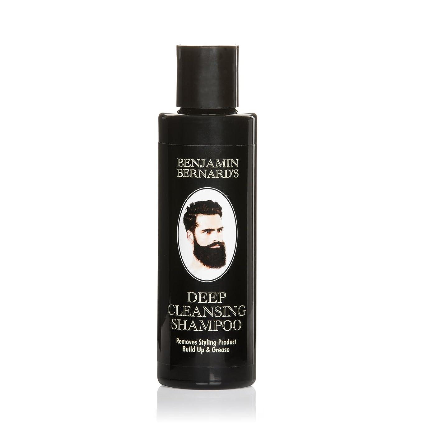 野球レインコートサイレンディープクレンジングシャンプー - ベンジャミンバーナードによる男性用シャンプーの明確化 - 塩素除去、脂っこい髪、プロダクトビルドアップリムーバーのための強力で効果的なシャンプー - 150 ml
